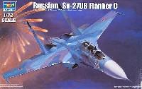 トランペッター1/72 エアクラフト プラモデルSu-27UB フランカー C型