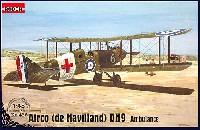 デ・ハビランド DH9 救護用搬送複葉単発機