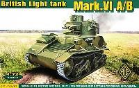 イギリス軽戦車 マーク 6 A/B