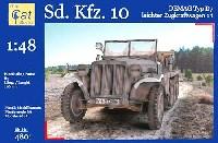 ドイツ Sd.Kfz.10 デマーグ Typ D7 1トン ハーフトラック 欧州