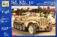 ドイツ Sd.Kfz.10 デマーグ Typ D7 1トン ハーフトラック 北アフリカ