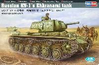 ロシア KV-1 重戦車 増加装甲型 (エクラナミ) 1941年