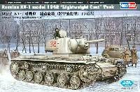 ロシア KV-1 重戦車 鋳造砲塔 (装甲強化型) 1942年