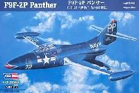 ホビーボス1/72 エアクラフト プラモデルF9F-2P パンサー