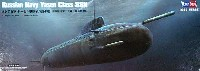 ホビーボス1/350 艦船モデルロシア海軍 ヤーセン型 原子力潜水艦