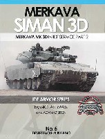 イスラエル主力戦車 メルカバ 3D写真集