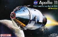 アポロ11号 司令船