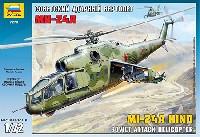 ズベズダ1/72 エアクラフト プラモデルミル Mi-24A ハインド (ソビエト攻撃ヘリコプター)