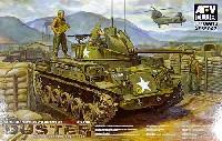 M42A1 ダスター 自走高射機関砲 後期型 (ベトナム戦争)