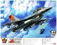 台湾空軍 F-16B ブロック20 ファイティングファルコン & AN/VDS-5 LOROP-EO