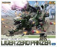 コトブキヤゾイド (ZOIDS)RZ-041 ライガーゼロ パンツァー