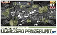 ライガーゼロ専用 パンツァーユニット