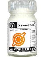 ウォームホワイト (VO-01)