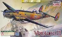 PV-1 ベンチュラ 2 イギリス空軍 / カナダ空軍