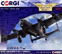 アブロ ランカスター B Mk.1 スペシャル イギリス空軍 第9飛行隊 LM220 Getting Younger Everyday (1945年1月 ノルマンディ)