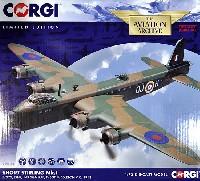 ショート スターリング Mk.1 イギリス空軍 第149飛行隊 F/SGT Middleton VC 1942年