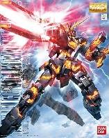バンダイMG (マスターグレード)RX-0 ユニコーンガンダム 2号機 バンシィ