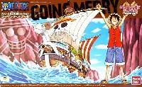 バンダイワンピース 偉大なる船(グランドシップ)コレクションゴーイング・メリー号