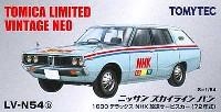 トミーテックトミカリミテッド ヴィンテージ ネオニッサン スカイライン バン 1600 デラックス NHK放送サービスカー (72年式)