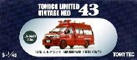 トミーテックトミカリミテッド ヴィンテージ ネオ 43ニッサン エルグランド 消防指揮隊車 (東京消防庁)