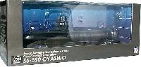 ピットロード1/350 塗装済み完成品 (JBM)海上自衛隊 おやしお型潜水艦 SS-590 おやしお