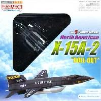 ノースアメリカン X-15A-2 ROLL-OUT