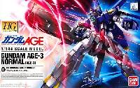 ガンダム AGE-3 ノーマル