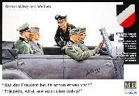 マスターボックス1/35 ミリタリーミニチュアドイツ 乗用車乗員 6体 将校+女性兵士+ドライバー