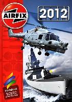 エアフィックスカタログエアフィックス総合カタログ (2012年版)