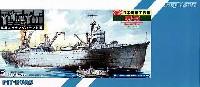 日本海軍 工作艦 明石 エッチングパーツ付