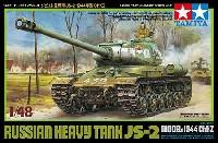 タミヤ1/48 ミリタリーミニチュアシリーズソビエト重戦車 JS-2 1944年型 ChKZ