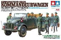 タミヤスケール限定品ドイツ 大型指揮官車 コマンドワーゲン 司令部スタッフセット (フィギュア7体付き)