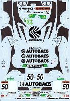 タブデザイン1/24 デカールニッサン スカイライン GT-R (R33) ARTA JGTC 1998
