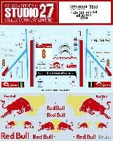 シトロエン C4 #8 日本 2010 デカール