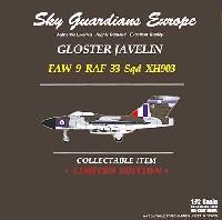 グロスター ジャベリン FAW 9 イギリス空軍 33sqd (XH903)