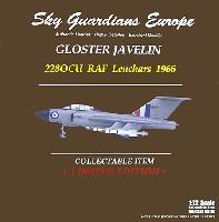 グロスター ジャベリン FAW 9 イギリス空軍 288OCU Luechars 1966
