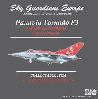 ウイッティ・ウイングス1/72 スカイ ガーディアン シリーズ (現用機)パナビア トーネード F.3 イギリス空軍 第56飛行隊 ファイアーバーズ コニングスビー 1994 (ZE789/AU)