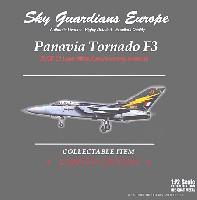 ウイッティ・ウイングス1/72 スカイ ガーディアン シリーズ (現用機)トーネード F.3 イギリス空軍 111Sqn 部隊創設90周年塗装 ルーカーズ 2007 (ZE734/JU)