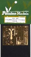 パッションモデルズ1/35 シリーズU.S.ウィリス MB エッチングパーツセット (改訂版) (タミヤ用)