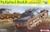 1号戦車 A型 第4次生産車 (La.S.)