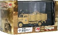 ホビーマスター1/72 グランドパワー シリーズドイツ 3トン カーゴトラック & 20mm Flak アフリカ軍団