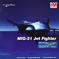 MiG-21MF キューバ空軍