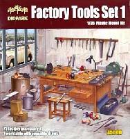 工場ツールセット 1