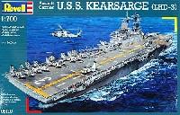 レベル1/700 艦船モデルU.S.S. キアサージ (LHD-3)