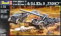 レベル1/72 ミリタリー21cm モーゼル 18 or 17cm カノーネ 18 & Sd.Kfz.9 FAMO