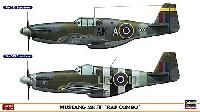 ムスタング Mk.3 RAF コンボ (2機セット)
