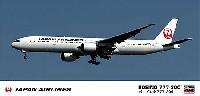 ハセガワ1/200 飛行機シリーズ日本航空 ボーイング 777-300