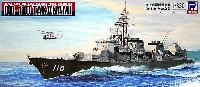 ピットロード1/350 スカイウェーブ JB シリーズ海上自衛隊護衛艦 DD-110 たかなみ