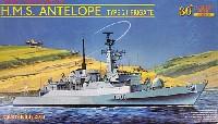 サイバーホビー1/700 Modern Sea Power Seriesイギリス海軍 21型 フリゲート アンテロープ