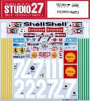 スタジオ27F-1 オリジナルデカールフェラーリ 312B デカール PART.2